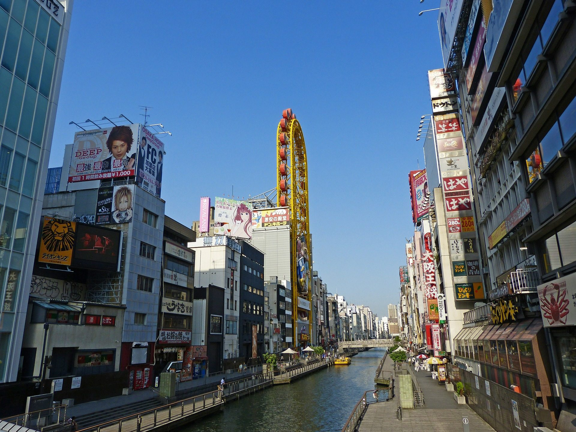 A view of the Japanese city with incentive travel and hotel options in Osaka